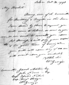 Sample of William Gray's Signature from another letter